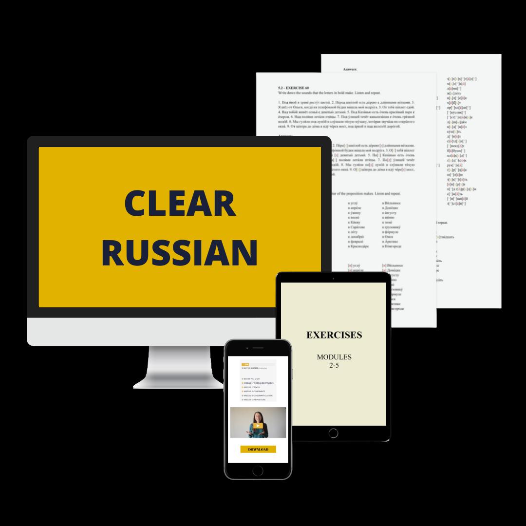 Russian Pronunciation